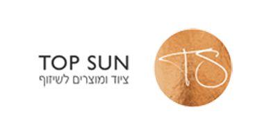 מכונות שיזוף Top Sun